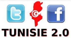 Tunisie première révolution 2.0 - ce que m'inspire le peuple tunisien