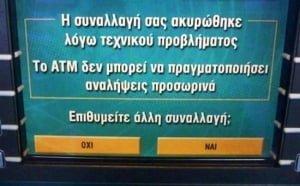 chypre_bankr103d-7b3f6
